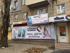bogoivlenskiy 299 300x225 - Наши салоны