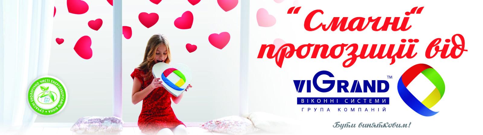 banner vkys ukr - Головна