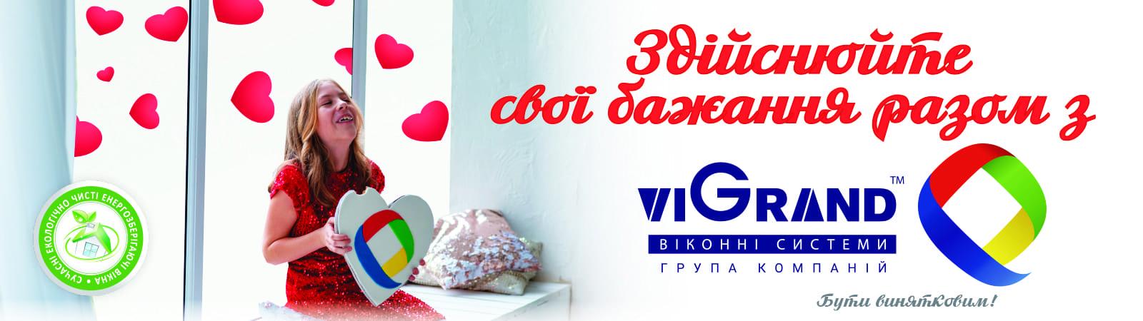 mria banner ua - Головна