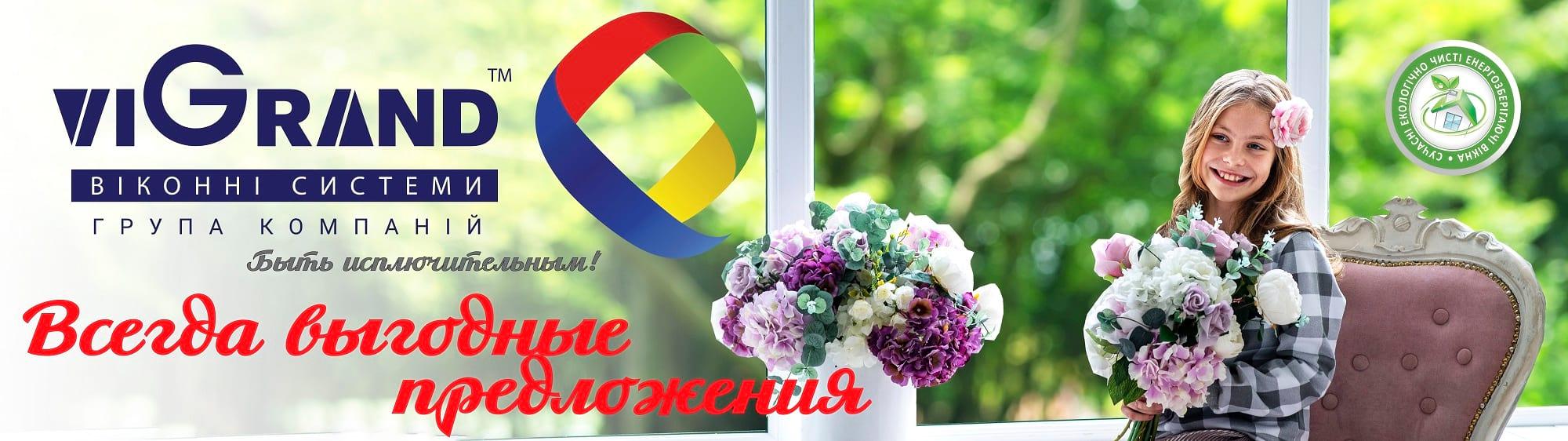 vesna ru - Главная